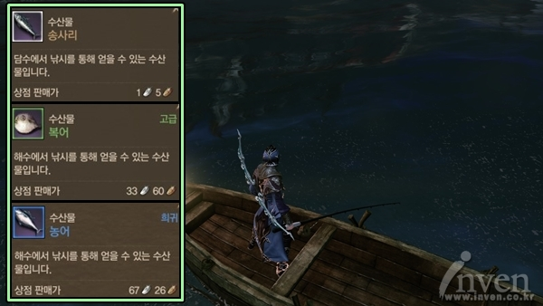 archeage. бамбуковое удилище